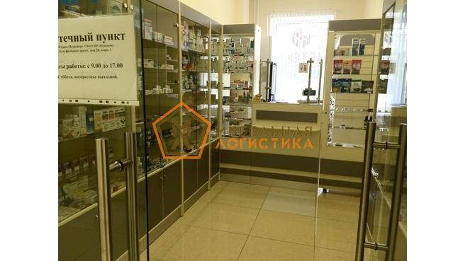 Поликлиника Отрадное (Москва)