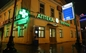 Слайд Ромашка и Ко (Москва)