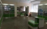 Белла-Фарма (Москва)