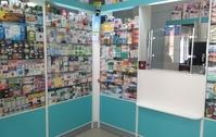 Аптека Афина (Крым)