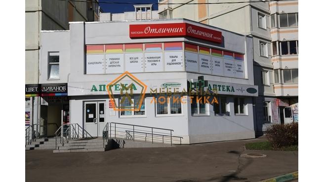 Медбиолайн (Москва, МО)