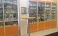 Слайд Аптека Ирида (Москва)