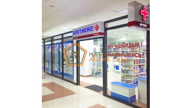 APOTHEKE (Казахстан)