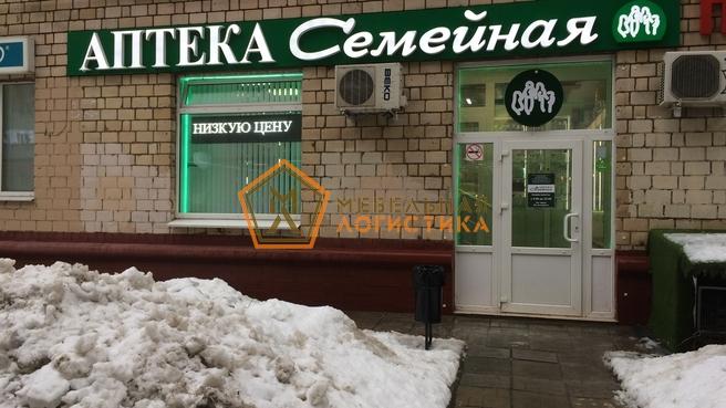 Семейная Аптека-2 (Москва)