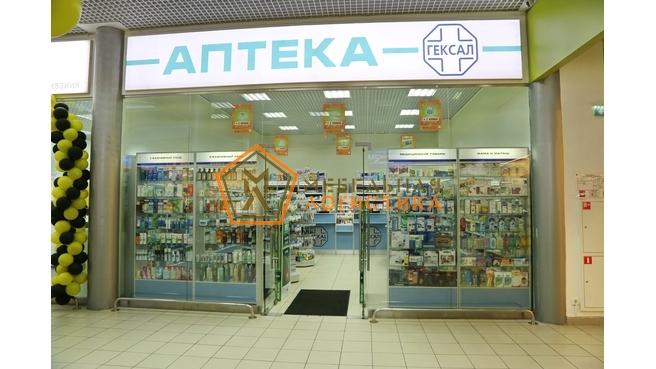 ВИТРУМ (Москва, регионы)