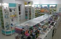 Аптека 03 (Черкесск)