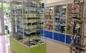 Слайд Народная Аптека (МО)