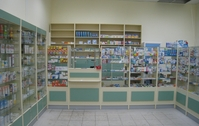 ВекФарм (Москва)