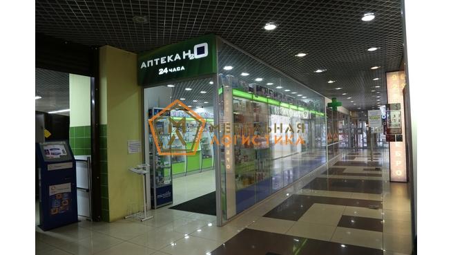 Н2О (Москва)