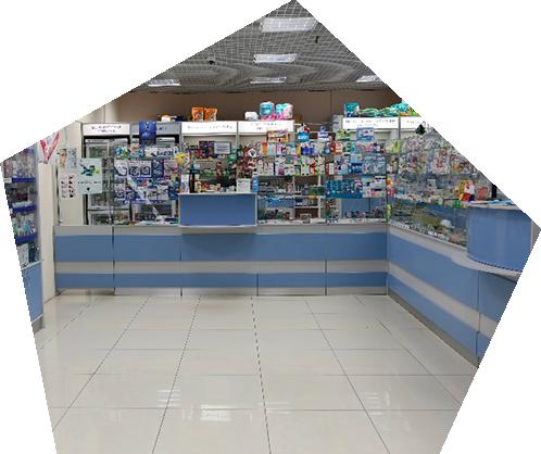 Аптеки закрытого типа