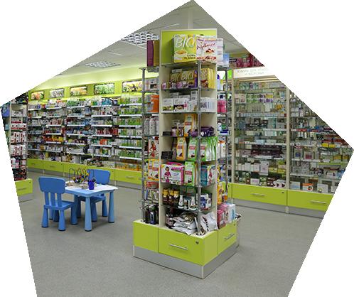Аптеки открытого типа