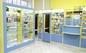 Слайд Городская аптека (Москва)