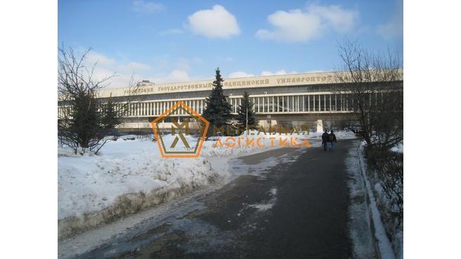 РГМУ (Москва)
