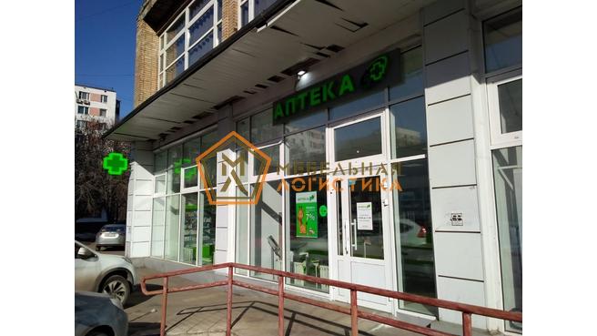 Аптека 5+ (Москва)