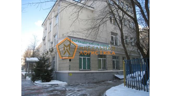 Фарм. колледж (Москва)