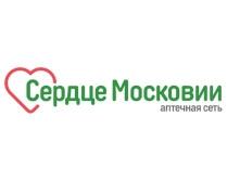 """Аптечная сеть """"Сердце Московии"""""""