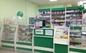Слайд Аптека Добро (Якутск)