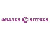 Аптечная сеть «Фиалка»