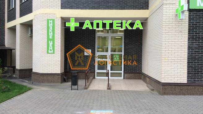 Катрин + 2 (Москва)