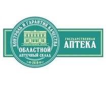 ОАО «Областной аптечный склад»
