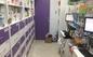 Слайд Хорошая Аптека (Москва)