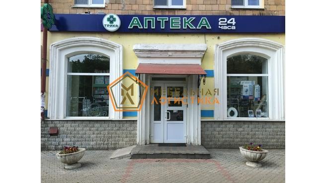ТРиКА-2 (Моск. обл.)