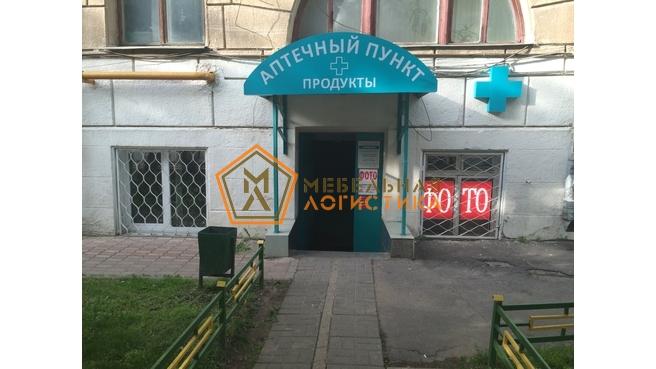 Лювена (Москва)