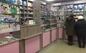 Слайд Семейный аптекарь (Москва)