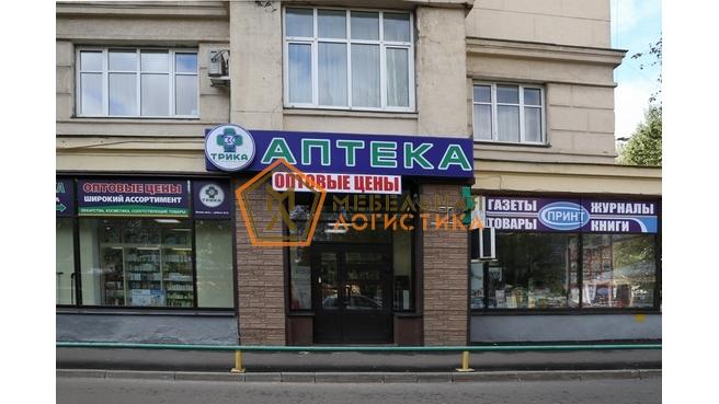 ТРиКА (Москва, регионы)