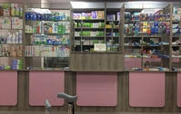 Семейный аптекарь (Москва)